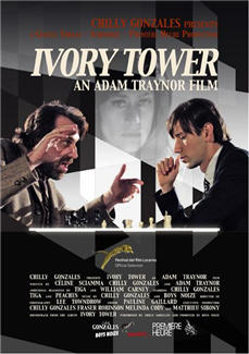Ivory-Tower