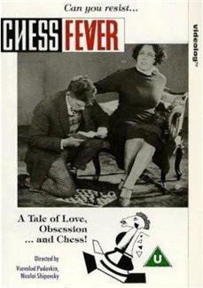 cortometraje de ajedrez_Chess fever